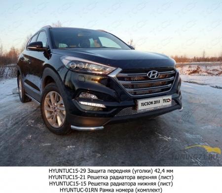 Hyundai Tucson 2015 Защита передняя (уголки) 42,4 мм