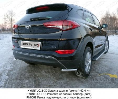 Hyundai Tucson 2015 Защита задняя (уголки) 42,4 мм