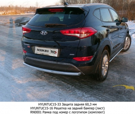 Hyundai Tucson 2015 Защита задняя 60,3 мм