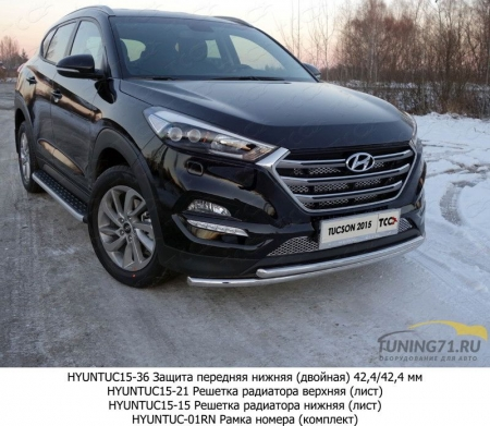 Hyundai Tucson 2015 Защита передняя нижняя (двойная) 42,4/42,4 мм