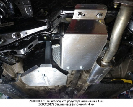 Hyundai Tucson 2015 Защита бака (алюминий) 4 мм