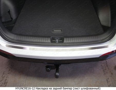 Hyundai Creta 2016-Накладка на задний бампер (лист шлифованный)