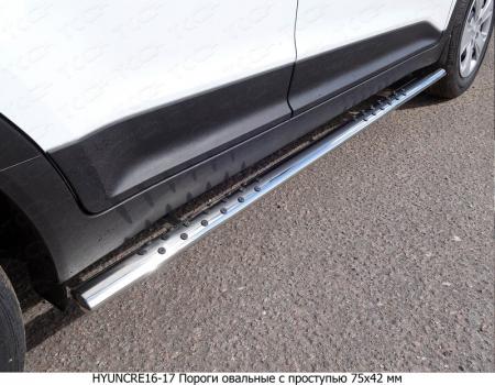 Hyundai Creta 2016-Пороги овальные с проступью 75х42 мм