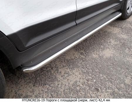 Hyundai Creta 2016-Пороги с площадкой (нерж. лист) 42,4 мм