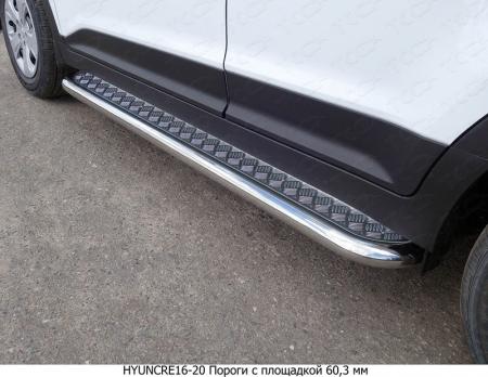 Hyundai Creta 2016-Пороги с площадкой 60,3 мм