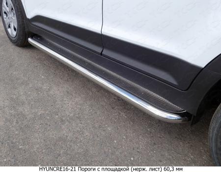 Hyundai Creta 2016-Пороги с площадкой (нерж. лист) 60,3 мм