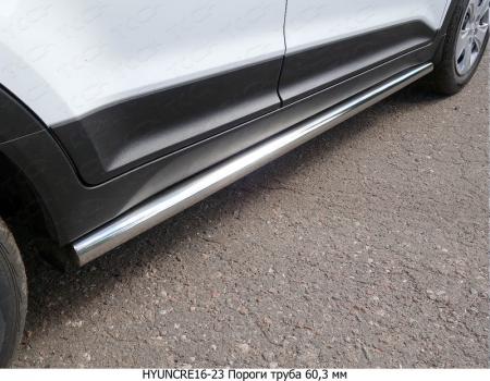 Hyundai Creta 2016-Пороги труба 60,3 мм