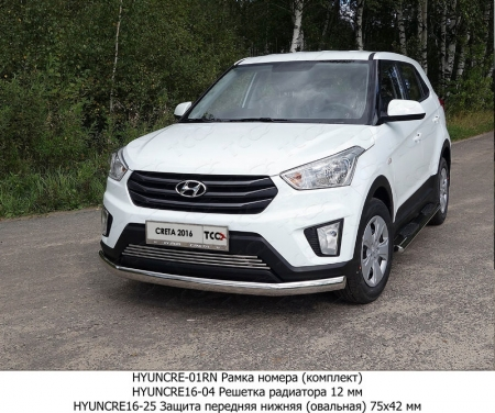 Hyundai Creta 2016-Защита передняя нижняя (овальная) 75х42 мм