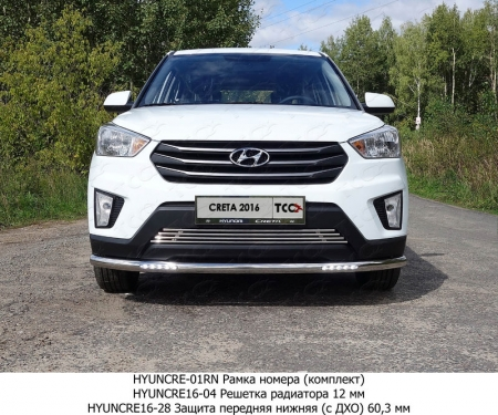 Hyundai Creta 2016-Защита передняя нижняя (с ДХО) 60,3 мм