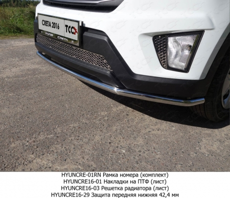 Hyundai Creta 2016-Защита передняя нижняя 42,4 мм