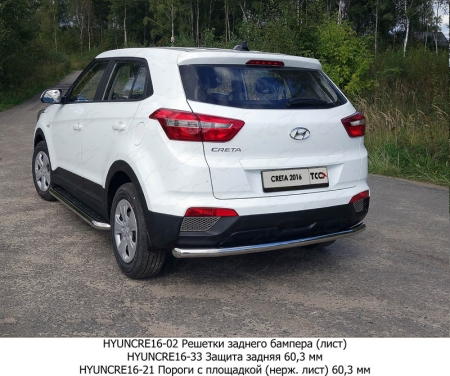 Hyundai Creta 2016-Защита задняя 60,3 мм