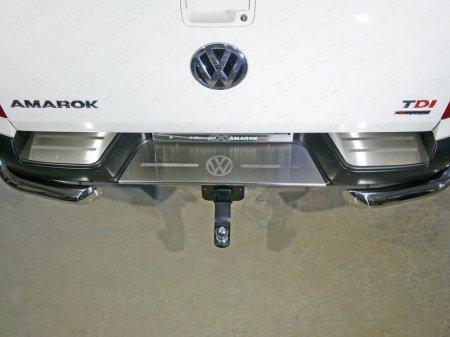 Volkswagen Amarok 2016-Накладки на задний бампер (лист шлифованный логотип Volkswagen)