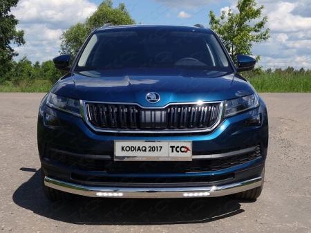 Skoda Kodiaq 2017-Защита передняя нижняя (овальная с ДХО) 75х42 мм