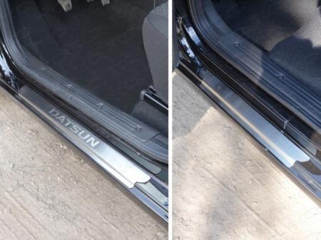 Накладки на пороги (лист шлифованный надпись Datsun) Datsun on-DO 2015